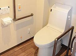お部屋:手摺付ウォシュレットトイレ